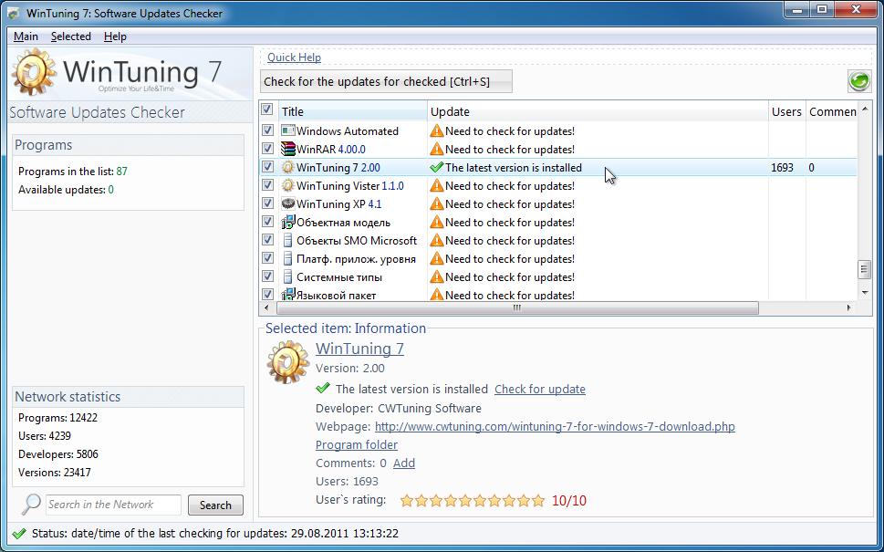 WinTuning™ 7 v2.0.4  أفظل برنامج لتصليح أخطاء الويندوز7 وتدع